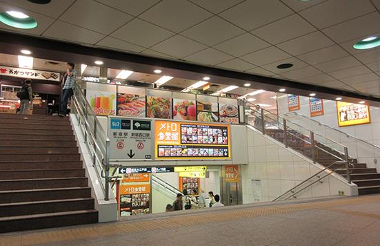 新宿メトロ食堂街1