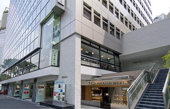 渋谷メトロプラザ2